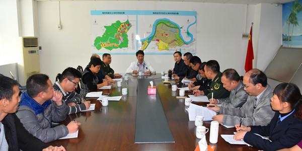 梅江区组织召开东升工业园区火灾隐患整治工作协调会