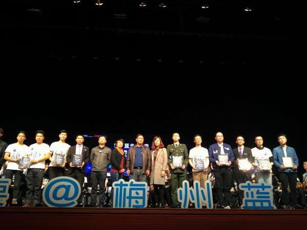 """梅江大队""""泡沫桶组合乐队""""参加2017地球一小时•梅州暨走进""""梅州蓝""""公益宣传活动"""